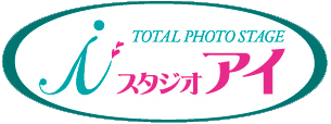 TOTAL PHOTO STAGE スタジオアイ